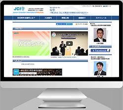 パソコンモニター内の町田JC2014年度サイト-249px-223px