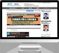 パソコンモニター内の町田JC2015年度サイト-249px-223px