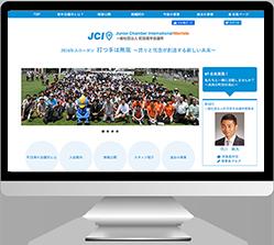 パソコンモニター内の町田JC2016年度サイト-249px-223px