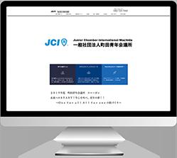 パソコンモニター内の町田JC2019年度サイト-249px-223px