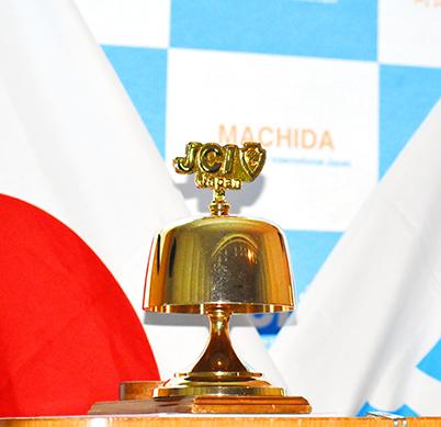 machidaゴールドトロフィ-402px-389px