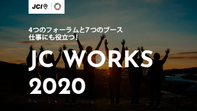 JC WORKS 2020-262px-219px